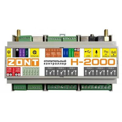 Универсальный контроллер H2000