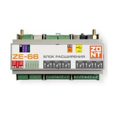 Модуль расширения ZE 66